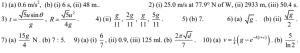 LC_AM_H_1984_SOL-300x53 | Leaving Cert Applied Maths Higher Level 1983-1992 Solutions | Maths Grinds