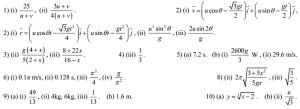 LC_AM_H_1985_SOL-300x109 | Leaving Cert Applied Maths Higher Level 1983-1992 Solutions | Maths Grinds