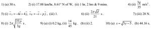 LC_AM_H_1987_SOL-300x60 | Leaving Cert Applied Maths Higher Level 1983-1992 Solutions | Maths Grinds