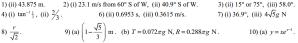 LC_AM_H_1989_SOL-300x43 | Leaving Cert Applied Maths Higher Level 1983-1992 Solutions | Maths Grinds