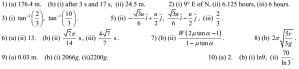 LC_AM_H_1992_SOL-300x69 | Leaving Cert Applied Maths Higher Level 1983-1992 Solutions | Maths Grinds